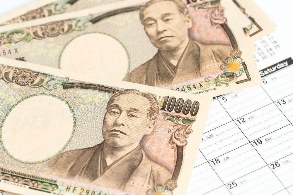 豊玉タクシー 収入 1