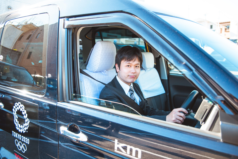豊玉タクシー kmグループ 1