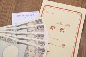 Japanese,Salary,Bag,And,10,000,Yen,Bill.,Translation:,Year,,Month,